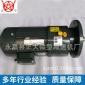 批�lGL120-LD-150-750微型�X��p速�C �[����p速�C�p速器